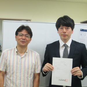 井澤助教_文部科学大臣表彰